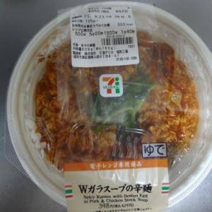 Wガラスープの辛麺 @ セブンイレブン