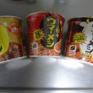 ウマメシ(ユッケジャン)@ 日清食品