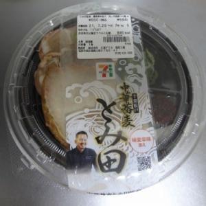 つけ麺 @ セブンイレブン