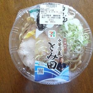 とみ田監修 つけ麺 @ セブンイレブン