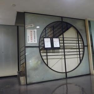 カツカレー @ 新天町倶楽部