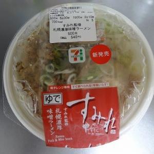 「すみれ」監修味噌ラーメン @ セブンイレブン