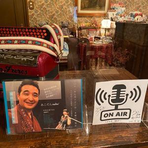 7/17かとうかなこ&玉田玉秀斎あこだんradio楽しかったです