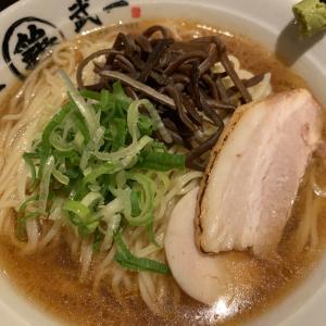 川崎の美味しいラーメン屋さん(武一)