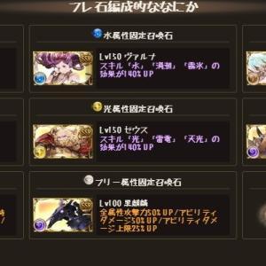 2020/04/09 フレンド募集記事