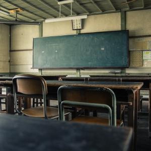 私の通った小学校、中学校は消えて無くなりました!