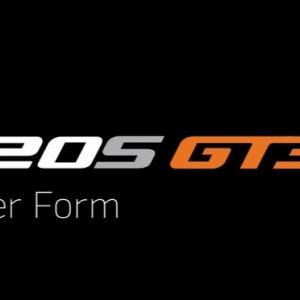 マクラーレン720S GT3Xがまもなく発表