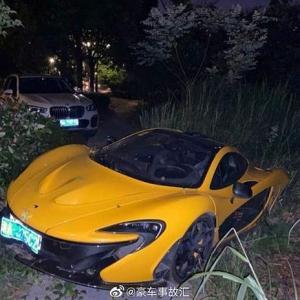 中国でピカチュウ仕様のマクラーレンP1がクラッシュ