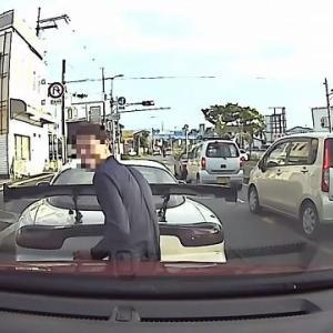 めっちゃ笑顔でワロタw歩道に乗り上げたRX7が人身事故wwww ほか