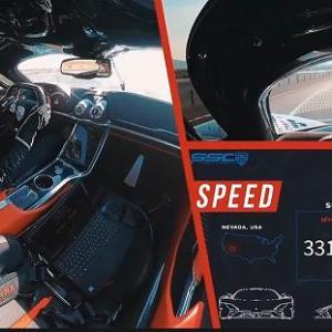 SSCトゥアタラがブガッティやケーニグセグを破り世界最速の時速508.73km/hを達成!