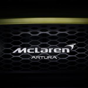 新たなカテゴリ「HPHクラス」のスーパーカーMcLaren Artura(アルトゥーラ)2021年前半発売決定