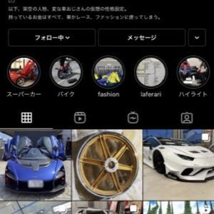 ラフェラーリを楽天カードで購入する「変な車おじさん」avexの松浦勝人さんの裏アカとバレるwww