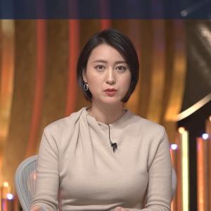 NEWS23・小川彩佳アナ第1子妊娠