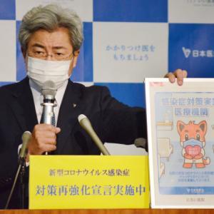 日本医師会会長「4連休我慢を」 感染拡大のヤマ場と懸念