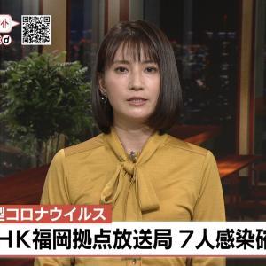NHK福岡拠点放送局  7人のコロナ感染確認 クラスターか