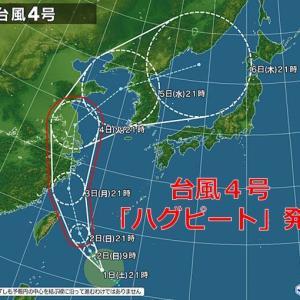 【神風・台風4号】尖閣周辺、中国船連続航行止まる