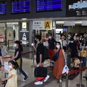 連休、お盆、沖縄へ続々 那覇空港に到着