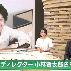 東京五輪開会式は予定通り実施の方向「小林氏が1人で演出を手掛けた部分はなかった」