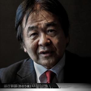 竹中平蔵会長 開会式不参加を非難もパソナは欠席でブーメラン
