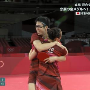 """【金】水谷隼・伊藤美誠、日本卓球界史上初の金メダル獲得 """"最強中国""""の壁崩す"""