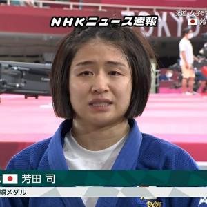 芳田司、涙の銅メダル…「金メダルを目指していたので悔しいです」女子57キロ級【東京五輪・柔道女子】