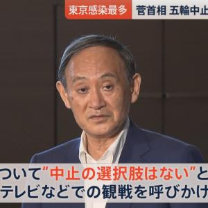 菅首相 東京五輪「人流減っている。中止しない。テレビ観戦を」