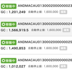 6月5日〜6日 +24,183円 バカラオートシステム収益