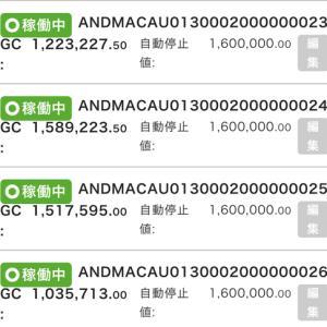 6月7日〜8日 +22,954円 バカラオートシステム収益