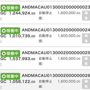 6月9日〜10日 +21,639円 バカラオートシステム収益