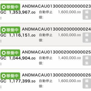 6月21日〜22日 +21,305円 バカラオートシステム収益