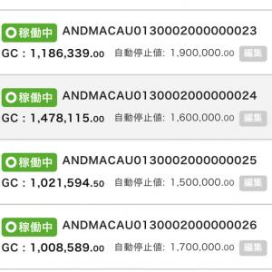 8月5日〜8月7日 +26,339円 バカラオートシステム収益