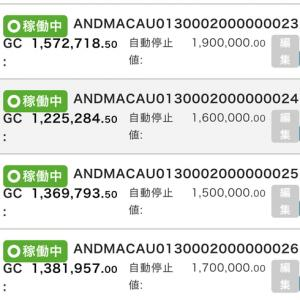9月12日〜9月18日 +55,164円 バカラオートシステム収益