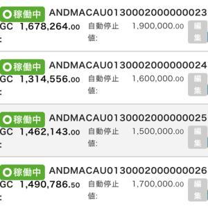 9月26日〜10月2日 +40,348円 バカラオートシステム収益