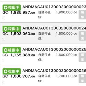 10月17日〜10月23日 +67,077円 バカラオートシステム収益