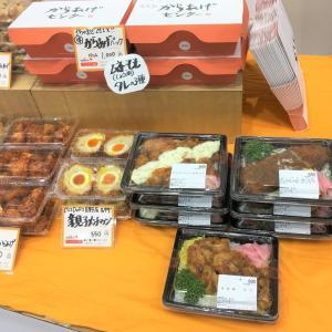 【長野市・上田市・千曲市】からあげセンターが綿半千曲店に!