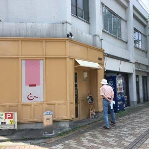 【長野市】中国四川料理きりん ~最高の担々麺に出会えた!元気をもらえる辛いお料理~