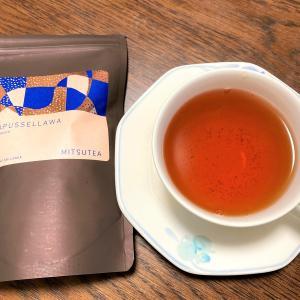 【お取り寄せ】MITSUTEA ~質実剛健、品質にこだわった一流のセイロン紅茶~