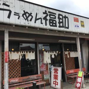 【千曲市】福助~庶民派コッテリ味~
