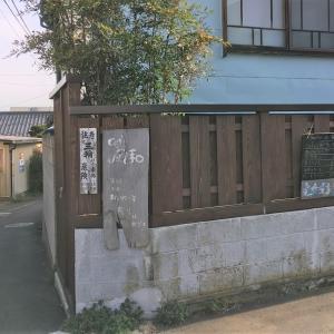 【長野市】Cafe風和 ~ひっそり人気の古民家カフェ~