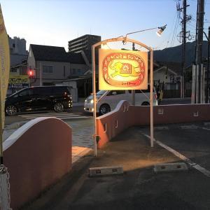 【上田市】ジャイプール ~ちょっとオシャレで上品なインド料理~