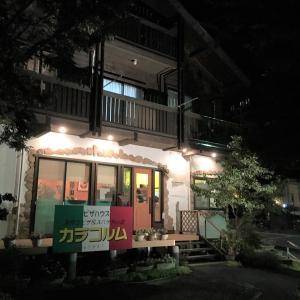 【中野市】カラコルム ~わざわざ行きたい!コーヒー、紅茶までぬかりない家庭的なイタリアン~