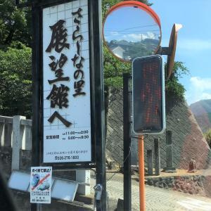 【千曲市】さらしなの里展望館 ~こんな近場にお蕎麦の名店!天ぷらも◎~