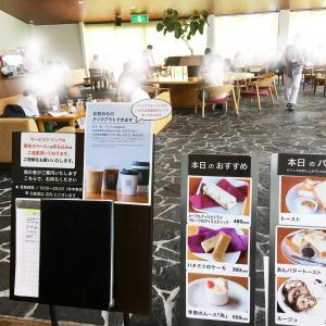 【小諸市】丸山珈琲 ~オシャレな空間と食器はOKだけど…~
