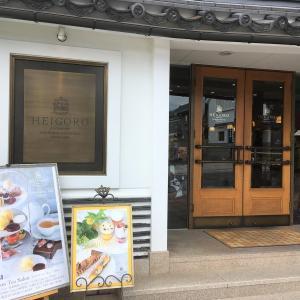 【長野市】HEIGORO本店 ~善光寺さんの雰囲気を感じつつアフタヌーンティー~
