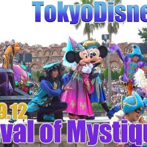 【高画質】 フェスティバルオブミスティーク ミッキー広場 東京ディズニーシー