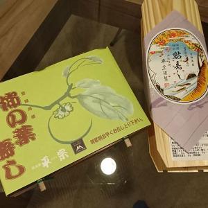 ★わがこ旅★奈良の名所観光と柿の葉寿司【奈良県奈良市】