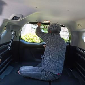 自分たちで車中泊用の断熱カーシェードを作ってみよう!(寸法・材料編)