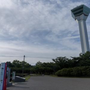 予報通りの雨【五稜郭公園と函館山で】