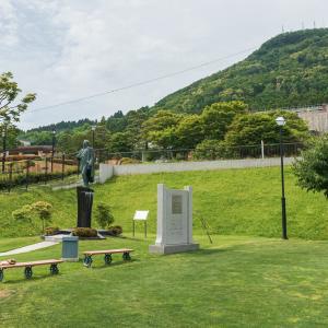まちあるきマップ No.27を歩く 3 【函館山の麓 市民の森】