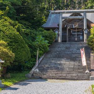 最近 余談が多いブログ 【山上大神宮 基坂 湯倉神社】